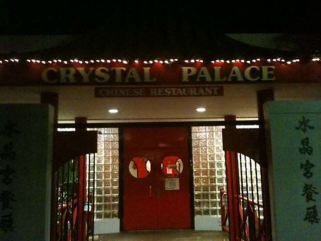 Crystal Palace Chinese Restaurant Joondalup