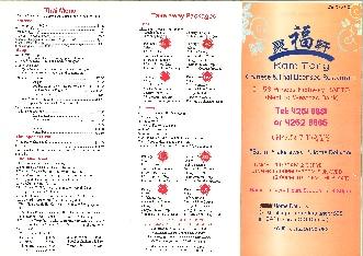 Oberon S Restaurant And Bar