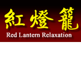 The Red Lantern Dandenong