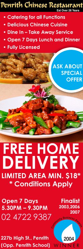 Food Delivery To Restaurants Abn