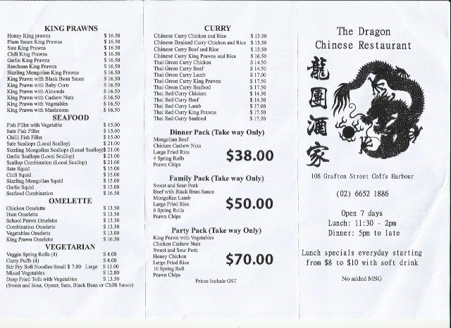 Dragon Chinese Restaurant Coffs Harbour Menu